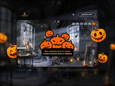 AMarkets - Halloween - game over
