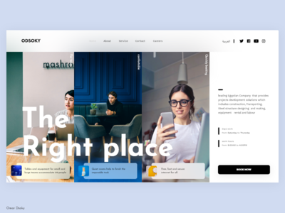 User interface - Home Page - workspace