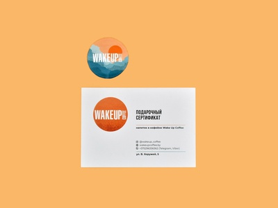 Wake Up Coffee - certificate & coffee sticker sticker coffee certificate identity vector branding design illustration dribbble