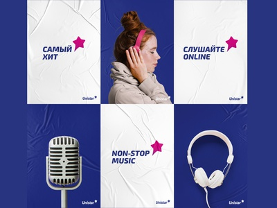 Posters - Unistar - Radio Station speech bubble speech bubble star identity branding logotype logo