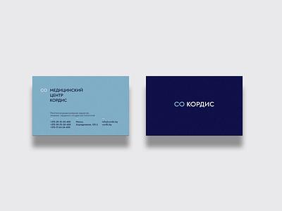 CORDIS | Medical center | Business Card typography surgery cardiac medical medicine infinity identity branding letter logo
