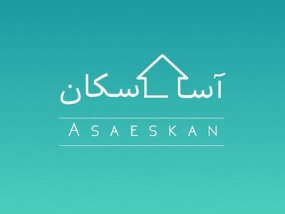 Asa Eskan Logo