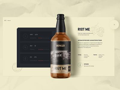 Bowler Pub Product Page animation app landing page banner webdesign ux ui web graphic design
