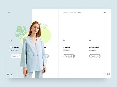 E-commerce catalogue concept page websitedesign website ecommerce minimal concept animation webdesign ux web ui banner graphic design