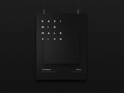 Black Square Poster poster banner design graphic web