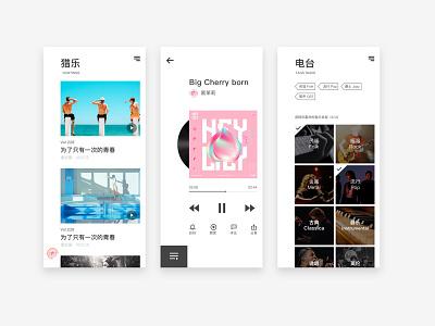 Redesign   App