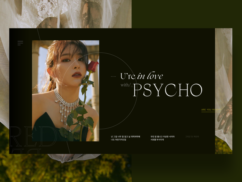 Design Something that Celebrates Love - Psycho fashion vietnam kaixapham typography desgin webdesign inteface graphicdesign ui  ux design ui redvelvet