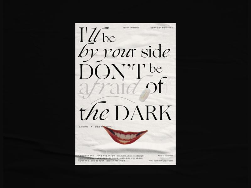 Daily Poster Challenge kaixapham desgin typography graphicdesign