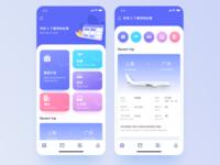 商旅类型UI-Evan