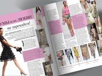Pages Of The Magazine