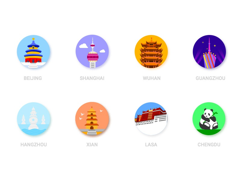 China city icon