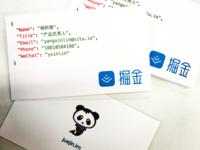 Juejin Business Card