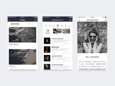 Interaction design for a reading app
