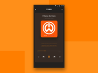 Music Player for PURSUE