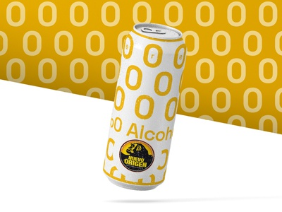 Can Package Design abstraction design minimal cold beverage can packaging branding