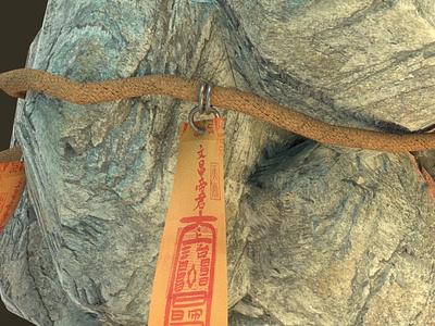 Wenqu star Rune maya