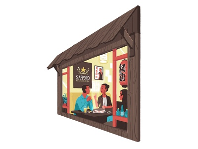 Japanese Store Front photoshop bbq color drawing illustrator restaurant food japanese