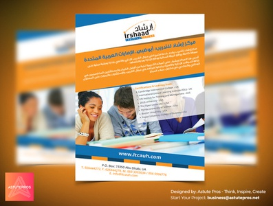 Irshad Training Flyer Design