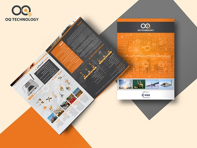 OQ Tech Brochure - Arabic Language