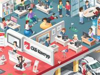 SKB Kontur — Isometric Office