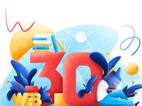 Web3d