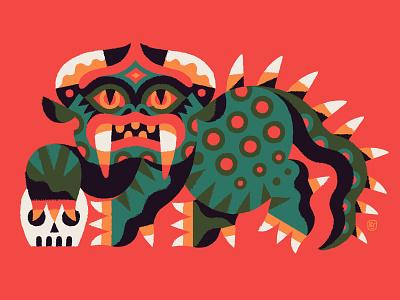 HODAG! zoology animal illustration drawing folklore