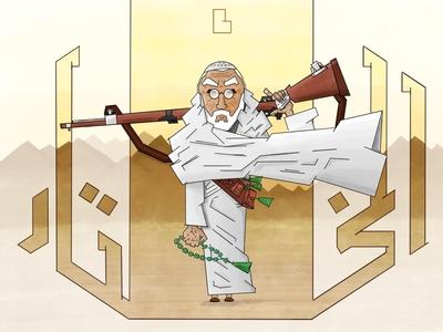 Omar Al-mukhtar  V2