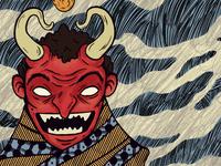Diablo Suelto