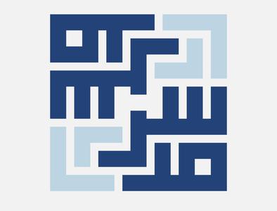Arabic Art Design