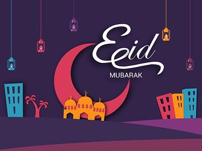 Eid Mubarak 2017 eid mubarak islam muslim mubarak ramadan eid celebration festival