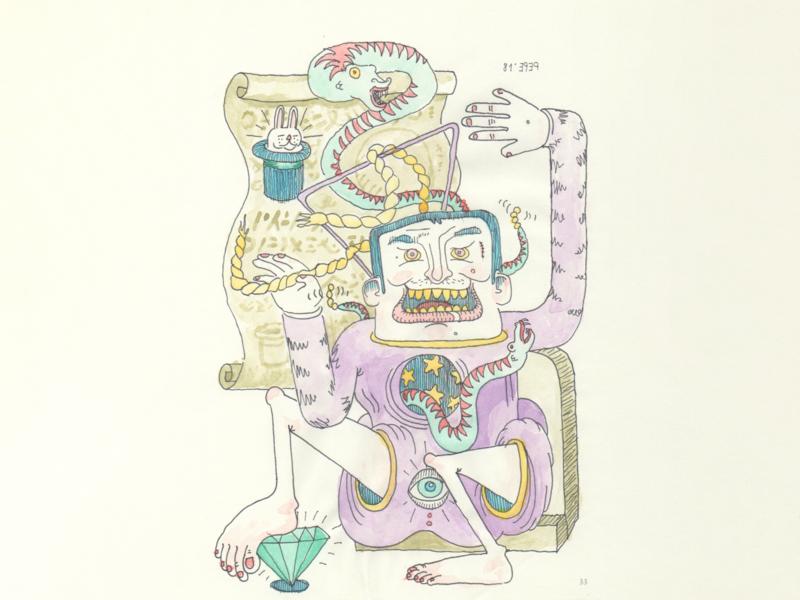 Prequel Sequel sketchbook analog drawing ink watercolor illustration