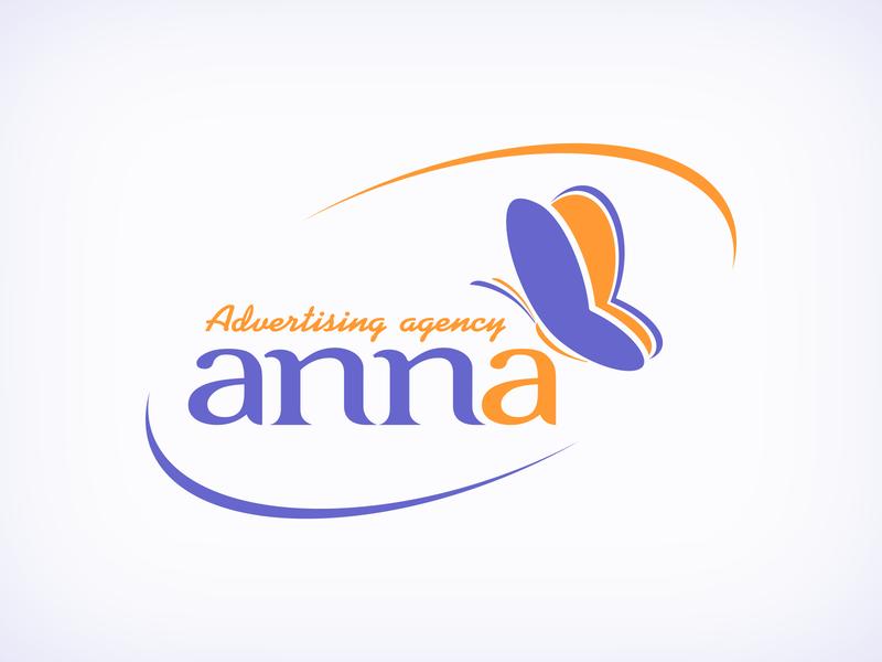 ANNA logo lettering advertising agency old work simple oval butterfly design branding logotype logo logodesign