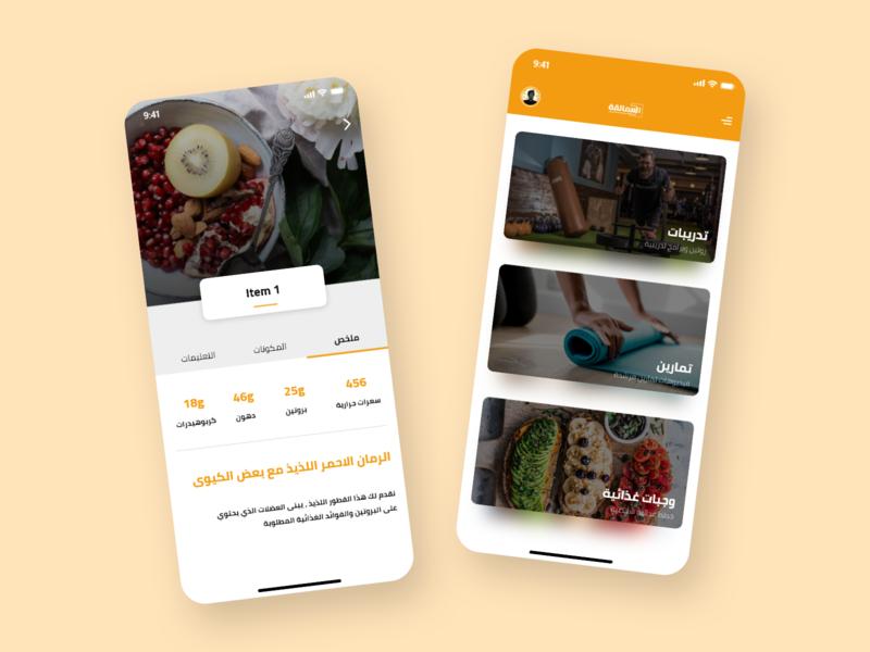 Giants Fitness App fitness app sketch dribbble ios xd app ux design ui design