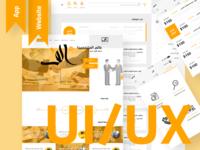 Aleph App-Website
