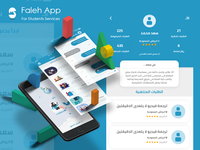 Faleh App - For Students Services