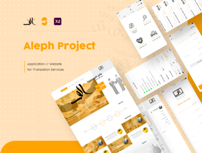 Aleph - For Translation Services | App // Website
