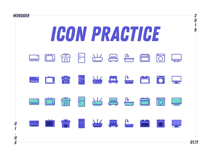 Icon practice home appliances homestay renting a house smart appliances web icon app flat design ui