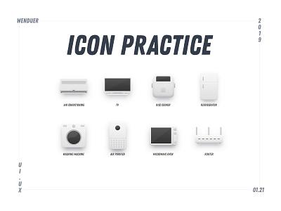 Household appliances ICON ui design icon app home appliances renting a house smart appliances homestay micro texture