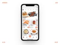 Gourmet app motion