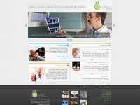 Erfan Hospital Homepage 2012