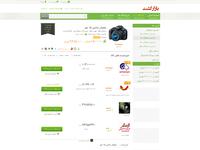 Bazargasht Online Shop