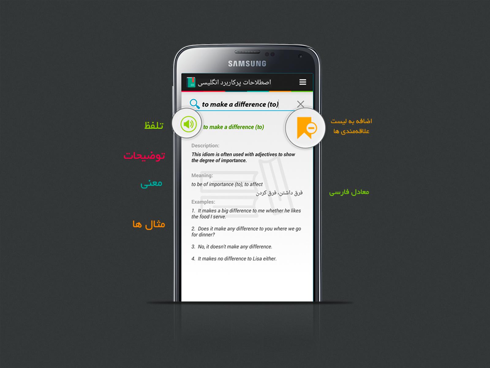 idioms - Android app by Shaho Toofani on Dribbble