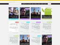 Titreakhbar News Agency
