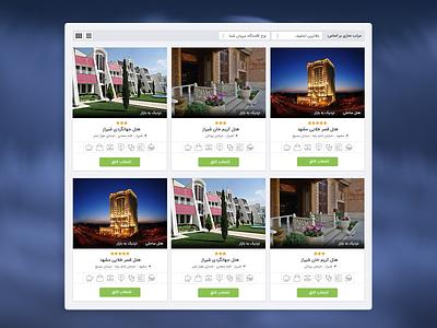 Jainjas - Grid-based cards responsive web design tourism travel agency travel trip sorting reservation booking hotel booking hotel grid card ux interface ui design freelance branding