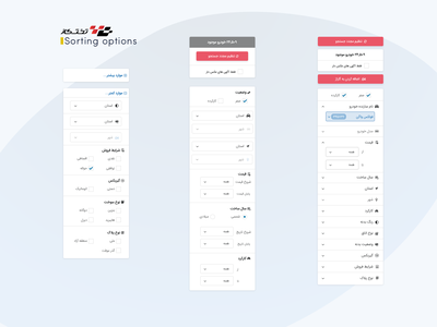 Takhtegaz Sorting Tools and Options car dealer car agency filtering sorting collapse check box radiobutton dropdown search box search ui component ui element icon illustration ux interface ui design freelance branding