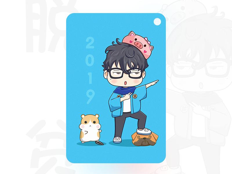 The New Year's Wish illustration