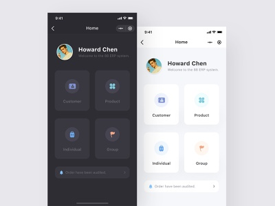 A WeChat Applet About ERP. pure color icon travel icon design icon design clean ui clean interface interface ui night mode wechat applet erp system erp