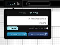 Login Interface