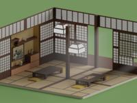 Japan house
