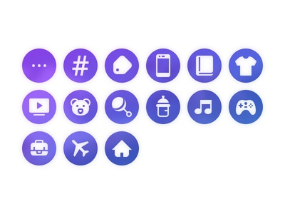 ShopSavvy Category Icons for iOS